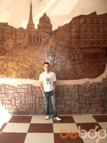 Фото мужчины Ю R A, Шымкент, Казахстан, 24