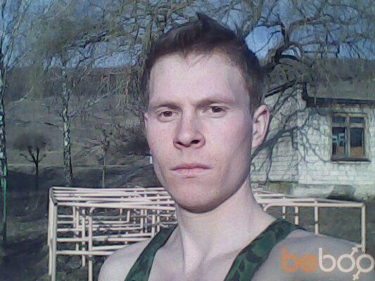 Фото мужчины victor, Калараш, Молдова, 28