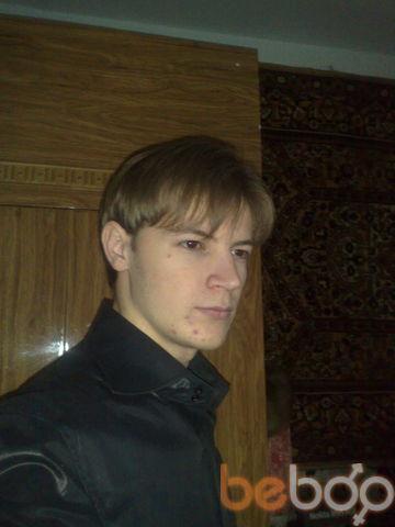 Фото мужчины Hitman472010, Улан-Удэ, Россия, 28