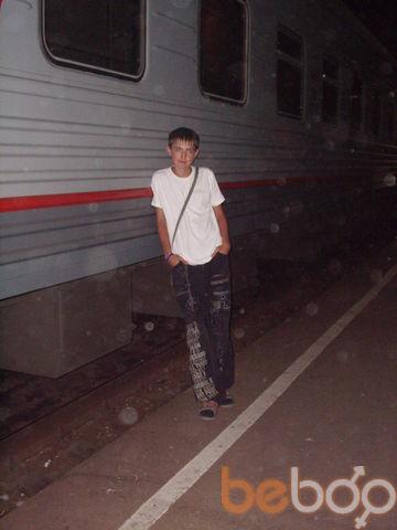 Фото мужчины Gurgen, Курган, Россия, 26