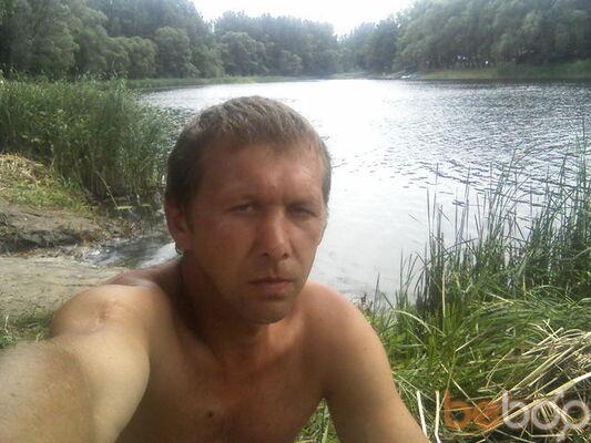 Фото мужчины artemoff88, Сумы, Украина, 48