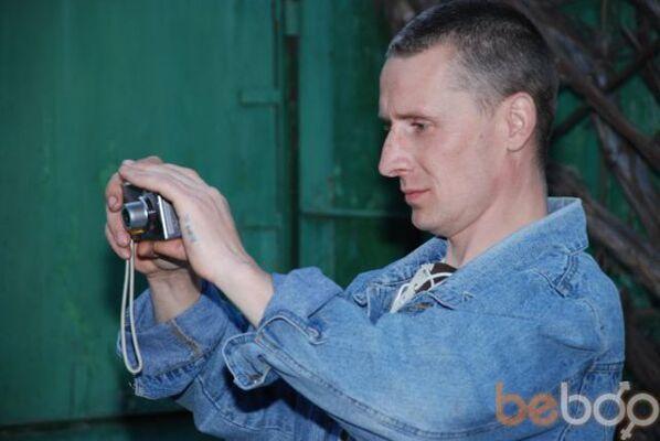 Фото мужчины jeger, Павлоград, Украина, 43