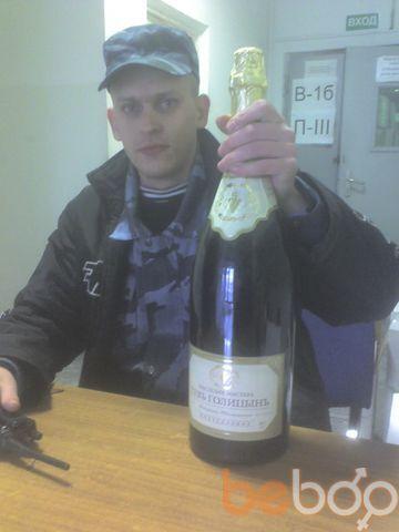 Фото мужчины shurup2981, Иваново, Россия, 35