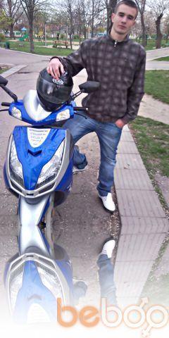 Фото мужчины parlyament, Кагул, Молдова, 26