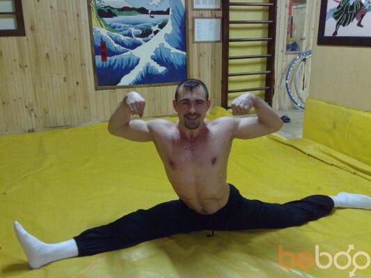 Фото мужчины Макс, Уфа, Россия, 39