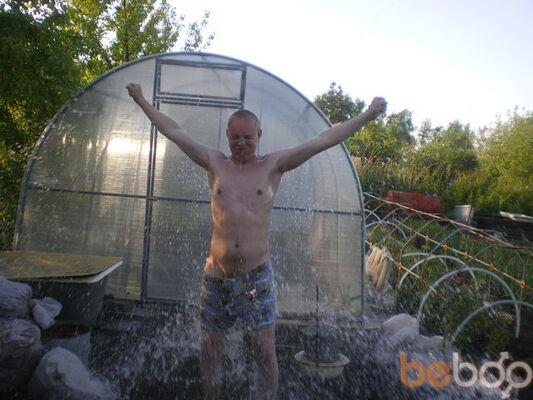 Фото мужчины artemmka, Магнитогорск, Россия, 33