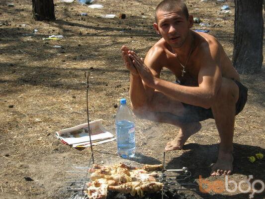 Фото мужчины Sira, Днепропетровск, Украина, 28