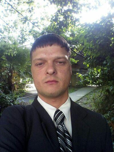 Фото мужчины Артем, Сочи, Россия, 29