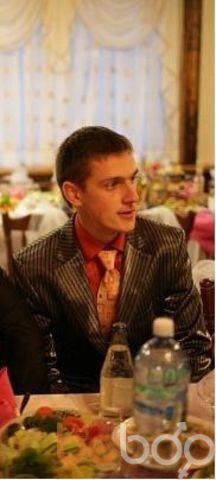 Фото мужчины Hunтer, Ужгород, Украина, 29
