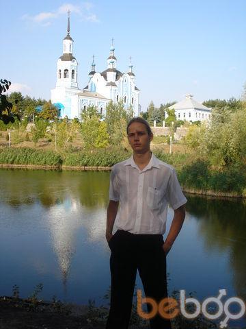 Фото мужчины bobbi, Кременчуг, Украина, 31