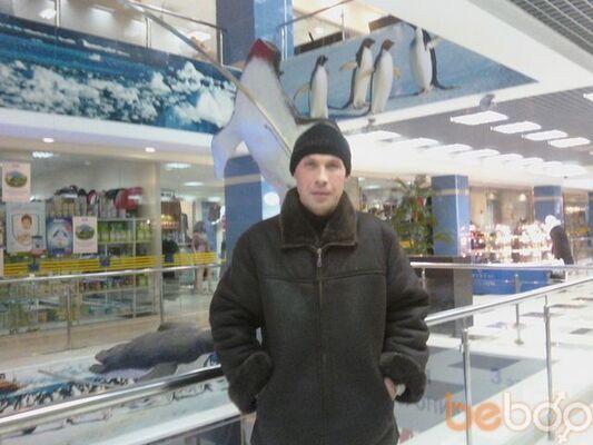 Фото мужчины Виталий, Уфа, Россия, 45
