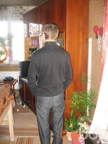 Фото мужчины Durik, Харьков, Украина, 28