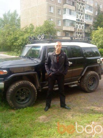 Фото мужчины Одуванчик, Нижний Тагил, Россия, 29