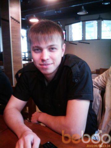 Фото мужчины prokaznik52, Нижний Новгород, Россия, 28