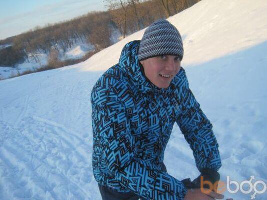Фото мужчины Expert, Харьков, Украина, 25