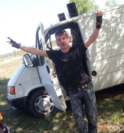 Фото мужчины ярик, Полоцк, Беларусь, 34