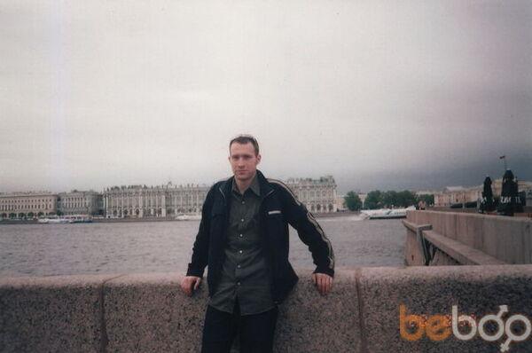 Фото мужчины SlavaK2V, Минск, Беларусь, 35