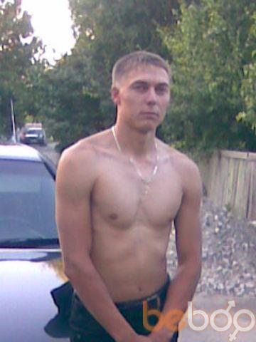 Фото мужчины Дима, Талдыкорган, Казахстан, 27