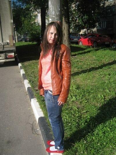 Фото девушки Софи Дунаева, Красково, Россия, 24