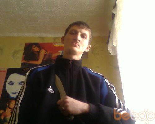 Фото мужчины Jeison, Караганда, Казахстан, 28