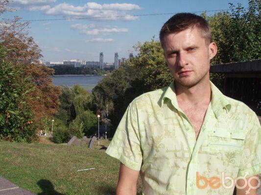 Фото мужчины Saynotowar, Киев, Украина, 35