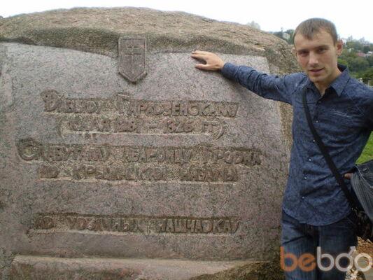 Фото мужчины Maks, Гродно, Беларусь, 31