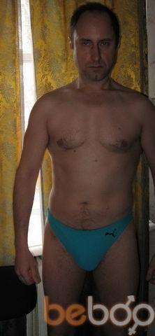 Фото мужчины Bazilio, Артемовск, Украина, 45