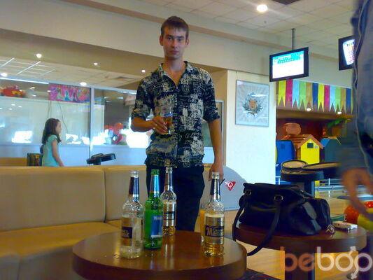 Фото мужчины Tolea, Кишинев, Молдова, 37