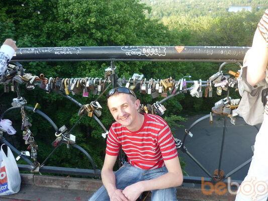 Фото мужчины Rusik, Киев, Украина, 33