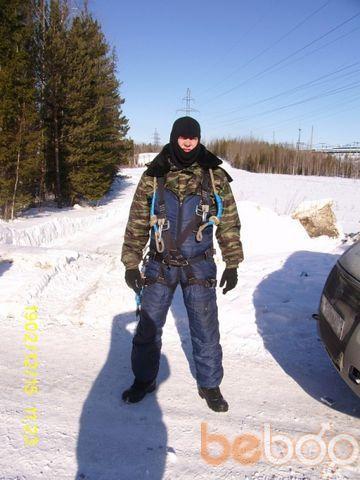 Фото мужчины aleks, Новосибирск, Россия, 34