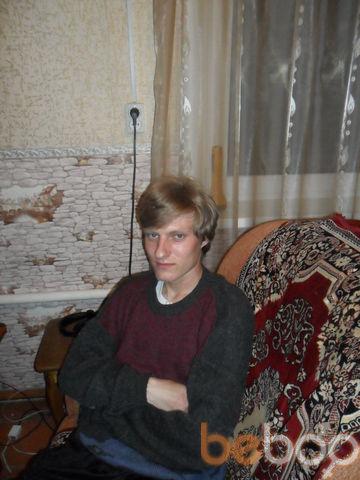 Фото мужчины Voldenstori, Петропавловск, Казахстан, 25