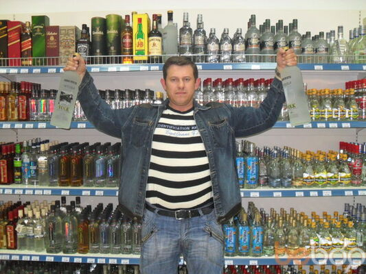 Фото мужчины Алекс, Тирасполь, Молдова, 37