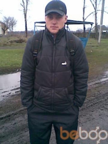 Фото мужчины KPP120, Первомайский, Украина, 27