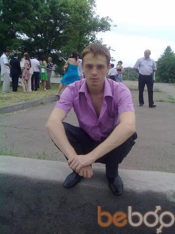 Фото мужчины СЕКСИ9 АРМ, Ростов-на-Дону, Россия, 25