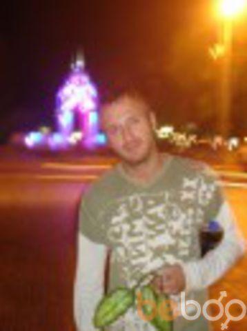 Фото мужчины aiymi, Харьков, Украина, 37