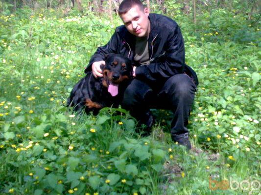 Фото мужчины Dimon, Кременчуг, Украина, 33