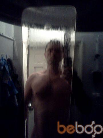 Фото мужчины denladen, Чита, Россия, 44