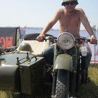 Фото мужчины Константин, Нижний Новгород, Россия, 45