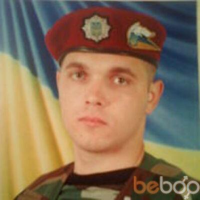 Фото мужчины 0990626383, Донецк, Украина, 32