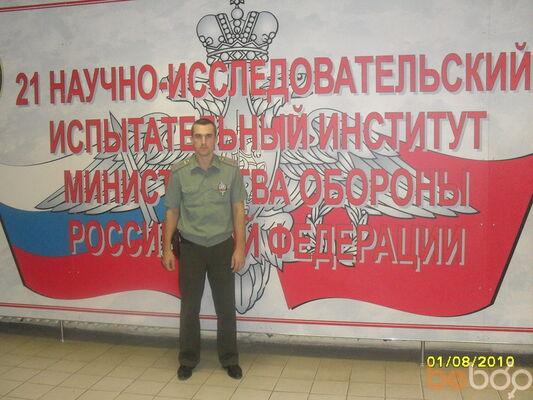 Фото мужчины Roman, Москва, Россия, 33