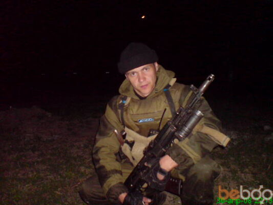 Фото мужчины PHILIP, Йошкар-Ола, Россия, 30