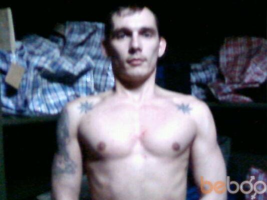 Фото мужчины Джаник, Чебоксары, Россия, 32