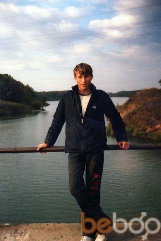 Фото мужчины Максим, Гуляйполе, Украина, 30