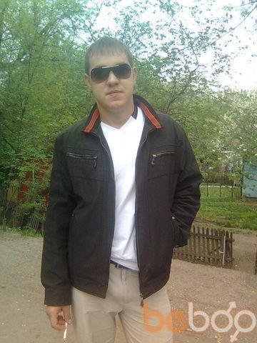 Фото мужчины Slavik, Алматы, Казахстан, 26
