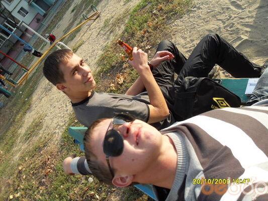 Фото мужчины evgeny_boyko, Ростов-на-Дону, Россия, 26
