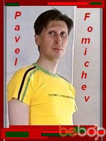 Фото мужчины PAVEL, Саратов, Россия, 37