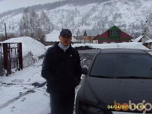 Фото мужчины Artur, Междуреченск, Россия, 27