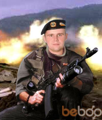 Фото мужчины puritanic, Днепропетровск, Украина, 29