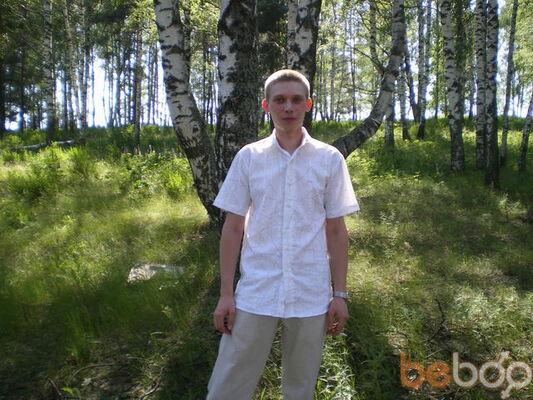 Фото мужчины Xandr, Ковров, Россия, 31