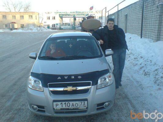 Фото мужчины евгений 25, Ульяновск, Россия, 33